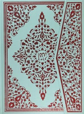 Kolektif - Kur'anı Kerim (Cami Boy) | Sözcü Kitabevi