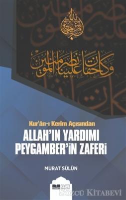 Kur'an-ı Kerim Açısından Allah'ın Yardımı Peygamber'in Zaferi