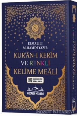 Kur'an-ı Kerim Bilgisayar Hatlı Renkli Kelime Meali (Cami Boy)