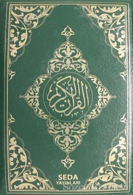 Kur'an-ı Kerim (Hafız Boy Fermuarlı, Kod: 077)