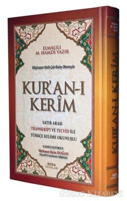Kur'an-ı Kerim Satır Arası Transkript ve Tecvid ile Türkçe Kelime Okunuşlu (Camii Boy - Kod: 163)