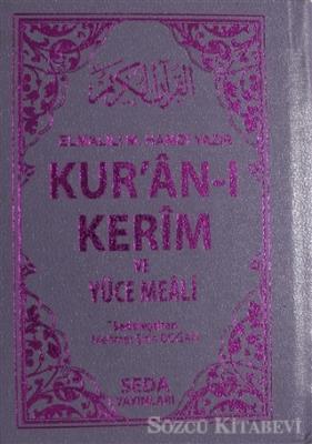 Kur'an-ı Kerim ve Yüce Meali (Cep Boy - Kod: 054)