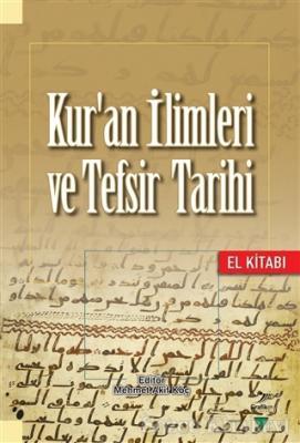 Kur'an İlimleri ve Tefsir Tarihi
