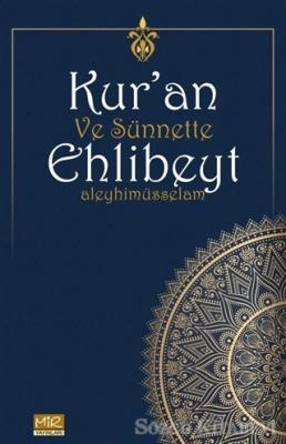 Kur'an ve Sünnette Ehlibeyt Aleyhimüsselam