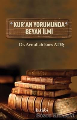 Kur'an Yorumunda Beyan İlmi