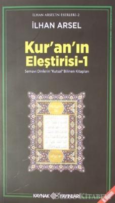 Kur'an'ın Eleştirisi -1