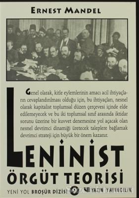 Leninist Örgüt Teorisi