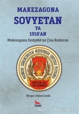 Makezagona Sovyetan Ya 1918'an