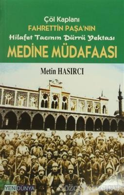 Medine Müdafaası