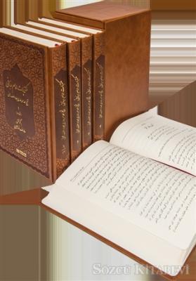 Mektubat-ı İmam-ı Rabbani (5 Cilt)