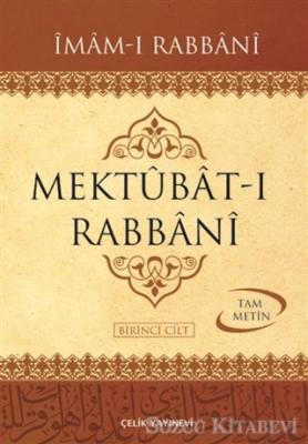 Mektubat-ı Rabbani Cilt: 1