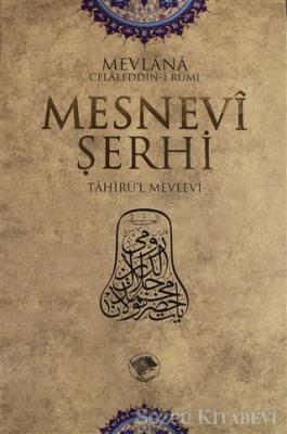 Mevlana Celaleddin Rumi - Mesnevi Şerhi Cilt: 5 | Sözcü Kitabevi