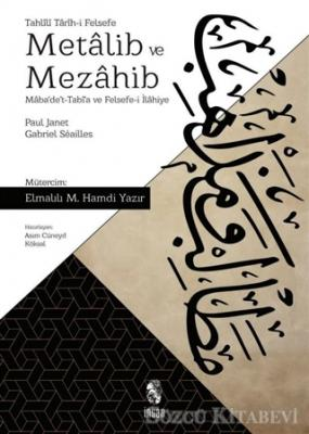 Paul Janet - Metalib ve Mezahib | Sözcü Kitabevi