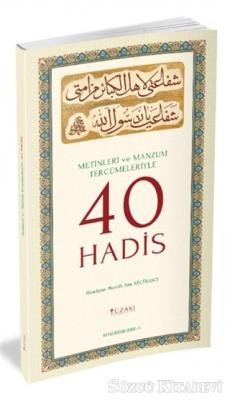 Metinleri ve Manzum Tercümeleriyle 40 Hadis
