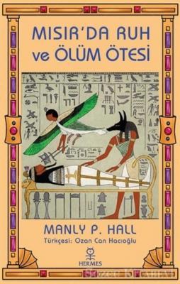 Mısır'da Ruh ve Ölüm Ötesi