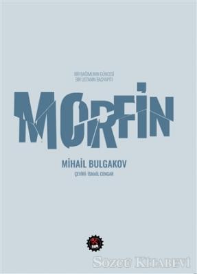 Morfin