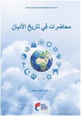 Muhadarat fi Tarihi'l-Edyan