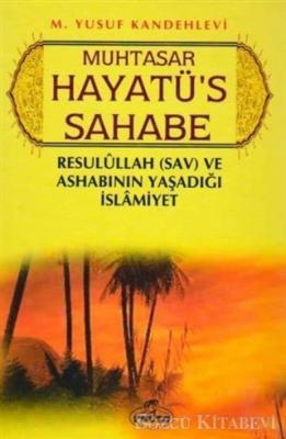 Muhtasar Hayatü's Sahabe (Ciltli, Şamua)