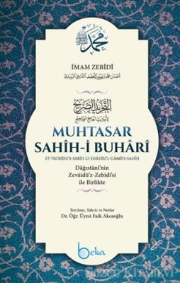 Muhtasar Sahih-i Buhari (Şamua)
