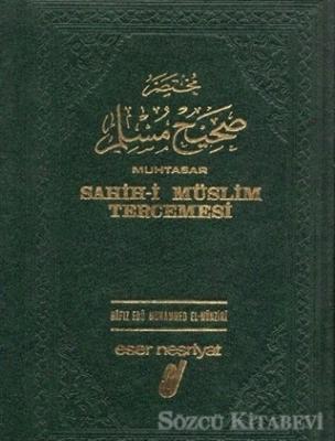 Muhtasar Sahihi Müslim Tercemesi (5 Cilt Takım)