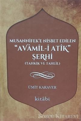 Musannifek'e Nisbet Edilen Avamil-i Atik Şerhi