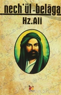 Kolektif - Nech'ül - Belaga Hz.Ali | Sözcü Kitabevi