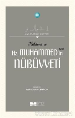 Nübüvvet ve Hz. Muhammed'in (SAS) Nübüvveti