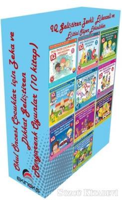 Okul Öncesi Çocuklar için Zeka ve Dikkat Geliştiren Rengarenk Oyunlar (10 Kitap Takım)