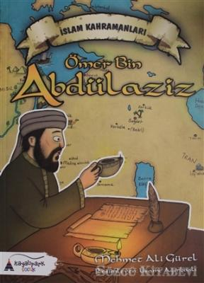 Ömer Bin Abdülaziz