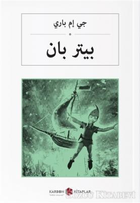 Peter Pan (Arapça)