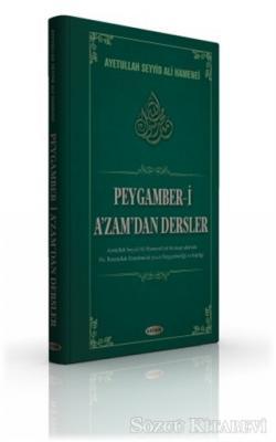 Peygamber-i A'zam'dan Dersler