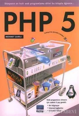 PHP 5 MySQL / PHP ile AjaX