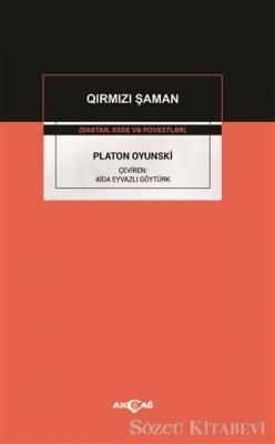 Platon Oyunski - Qirmizi Şaman