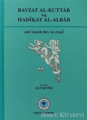 Ravzat Al-Kuttab va Hadikat Al-Albab