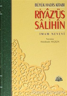 Riyaz'üs Salihin Tercümesi 5 Cilt Takım