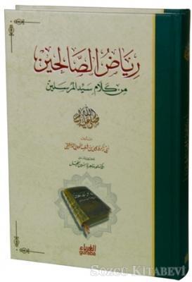 Riyazüs Salihin (Arapça Tam Metin)