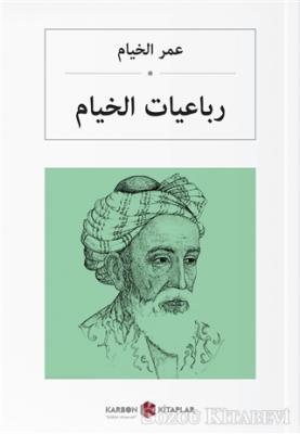Rubailer (Arapça)