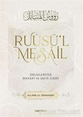 Ruusü'l Mesail