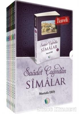 Mustafa Eriş - Saadet Çağından Simalar (5 Kitap Takım) | Sözcü Kitabevi