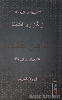 Faruq Şemrexi - Şahe Neqşebend (Arapça)   Sözcü Kitabevi