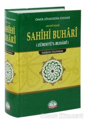 Sahihi Buhari Tercümesi