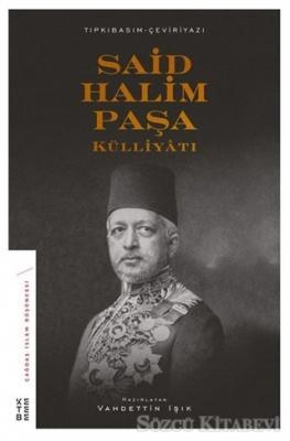 Vahdettin Işık - Said Halim Paşa Külliyatı | Sözcü Kitabevi
