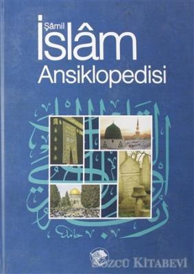 Şamil İslam Ansiklopedisi 2. Cilt