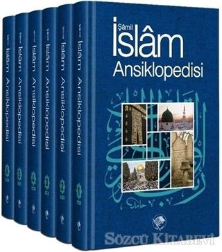 Şamil İslam Ansiklopedisi Seti (6 Cilt Takım)