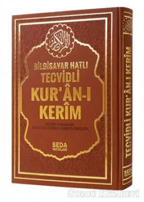 Satır Altı Tecvidli Kur'an-ı Kerim (Rahle Boy)