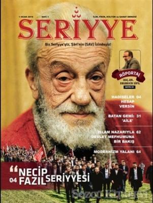 Seriyye İlim Fikir Kültür ve Sanat Dergisi Sayı:1 Ocak 2019