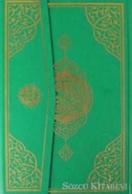 Sesli Orta Boy Kur'an-ı Kerim (Kod: C001)