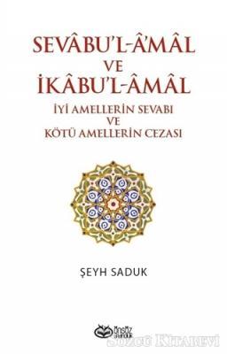 Sevabu'l-Amal ve İkabu'l-Amal İyi Amellerin Sevabı ve Kötü Amellerin Cezası