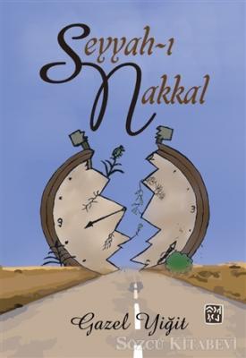 Seyyah-ı Nakkal