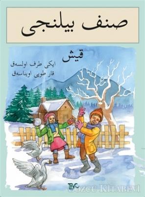 Sınıf Bilinci - Kış